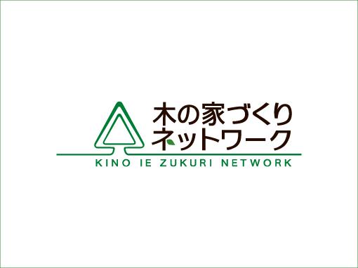 木の家づくりネットワーク お知らせ