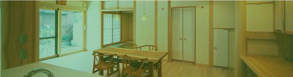 木の家の施工事例